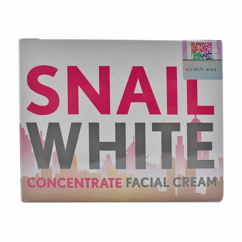 集中豊かな十代の若者たちフェイシャルクリーム50 ml。 ホワイトニング NAMU LIFE SNAILWHITE CONCENTRATE FACIAL CREAM 50 ml.