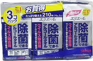 エリエール 除菌できるアルコールタオル ウイルス除去用 お買得 詰替用 210枚入り(70枚×3個) × 4個