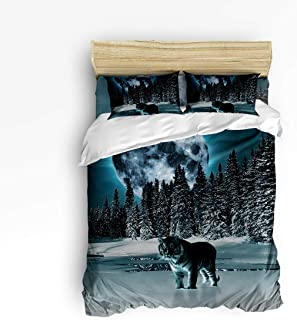 GreaBen King Size 4 Piece Comfortable Bedding Set Duvet Cover Sets for Teenage Kids Girls Boys,Cool Tiger Animal Retro Pattern Unisex Bed Sheet Sets,1 Duvet Cover 1 Flat Sheet and 2 Pillow Cases