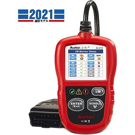Autel AL319 OBD2 故障診断機 ミニ 診断機 自動車 車 スキャンツール OBD2 コードスキャナー I/Mディネスキー LCDディスプレイ OBDIIシステムに対応できる輸入車用(国産車対応不可)【永久無料アップデート】