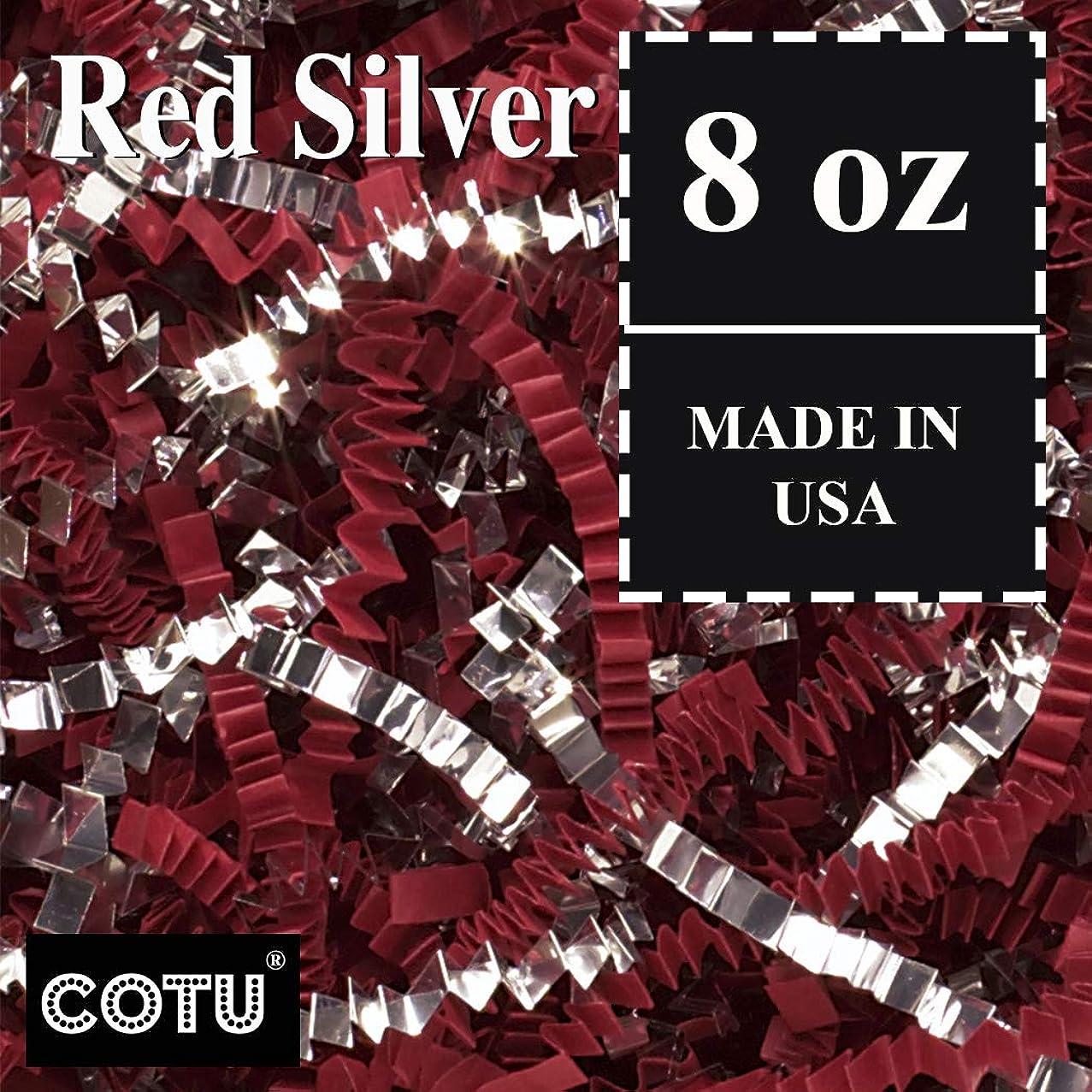 1/2 LB Premium Red Silver Metallic Mix Crinkle Shred Gift Basket Shred Crinkle Paper Filler Bedding by COTU (8 oz)