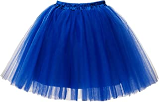 PerfectDay Women's Mini Tutu Ballet Multi-Layer Ruffle Frilly Petticoat Skirt