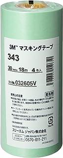3M マスキングテープ 343 30mm×18M 4巻パック 343 30