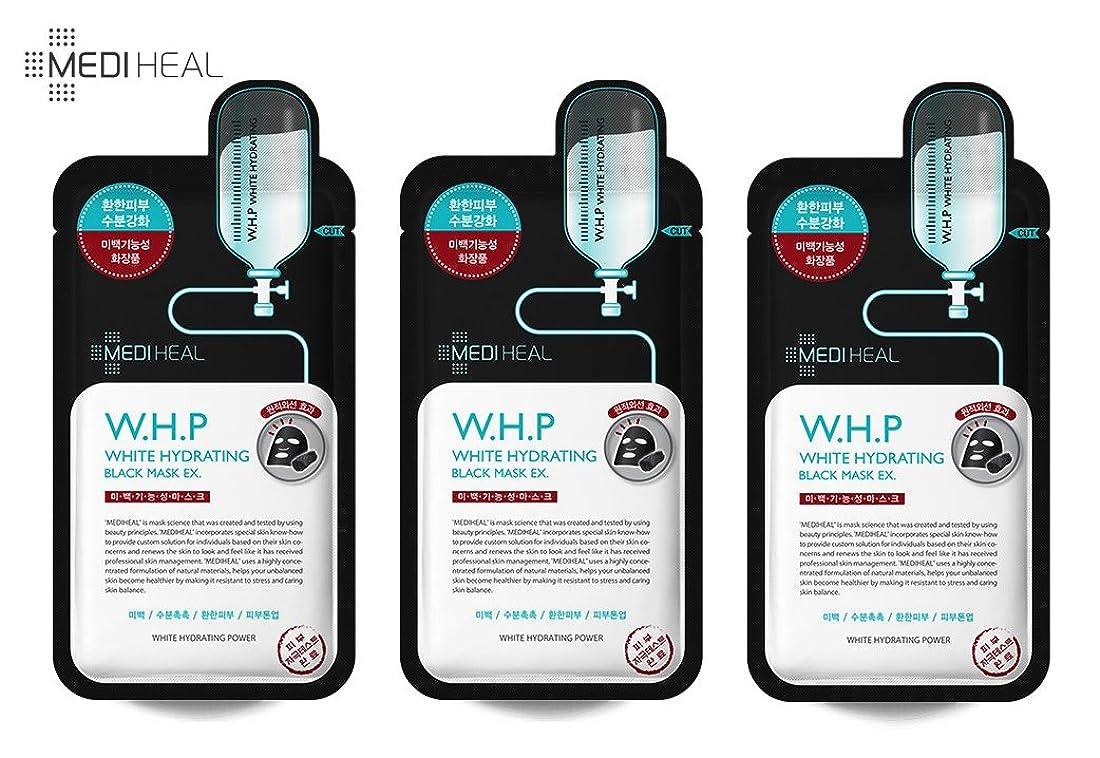 医師欠点貧困【正規輸入品】メディヒール Mediheal W.H.P 美白水分 ミネラル 炭 マスクパック (10枚)