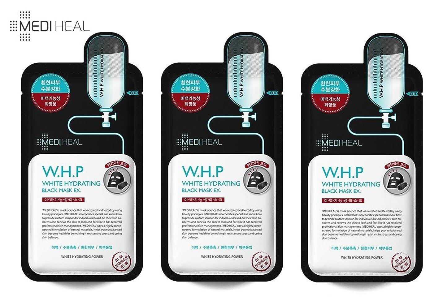 任命先行するリクルート[本物] メディヒール Mediheal W.H.P 美白水分 ミネラル 炭 マスクパック (10枚) [並行輸入品]