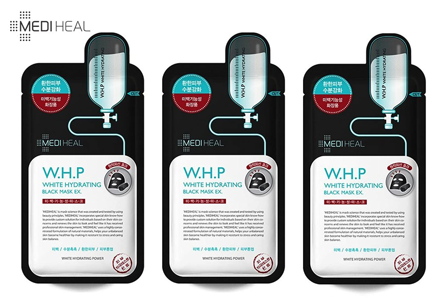 踏みつけ実際大腿[本物] メディヒール Mediheal W.H.P 美白水分 ミネラル 炭 マスクパック (10枚) [並行輸入品]