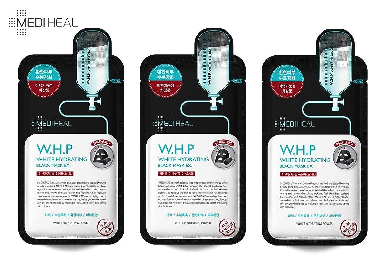 高架ためらうオーストラリア[本物] メディヒール Mediheal W.H.P 美白水分 ミネラル 炭 マスクパック (10枚) [並行輸入品]