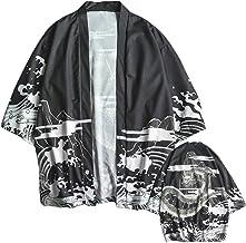 Giacca da Uomo Giapponese Happi Kimono Haori Shujin a Maniche Lunghe L con Stampa Floreale Stampa Nera