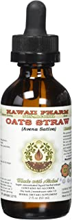 Oat Straw Alcohol-FREE Liquid Extract, Organic Oats Straw (Avena Sativa) Dried Tops Glycerite 2 oz