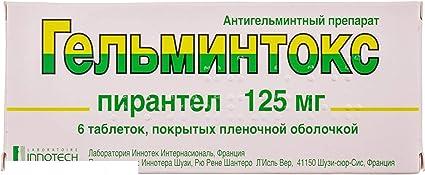 Helmintox active ingredient helmintox suspensie unde gasesc