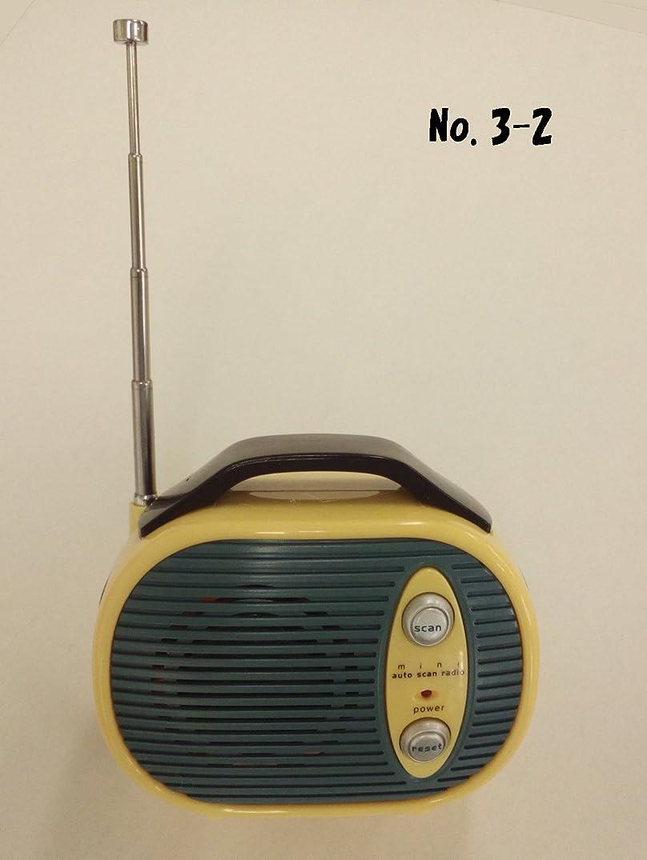 辛な永久に安息FMレトロラジオ(ヨーロッパ仕様) (No.3, 2) [並行輸入品]