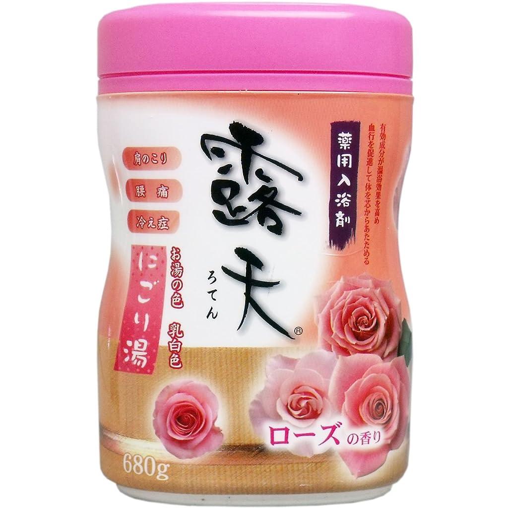 女性触覚スペイン薬用入浴剤 露天 にごり湯 ローズの香り 680g