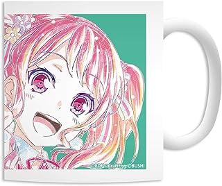バンドリ! ガールズバンドパーティ! 丸山彩 Ani-Art マグカップ
