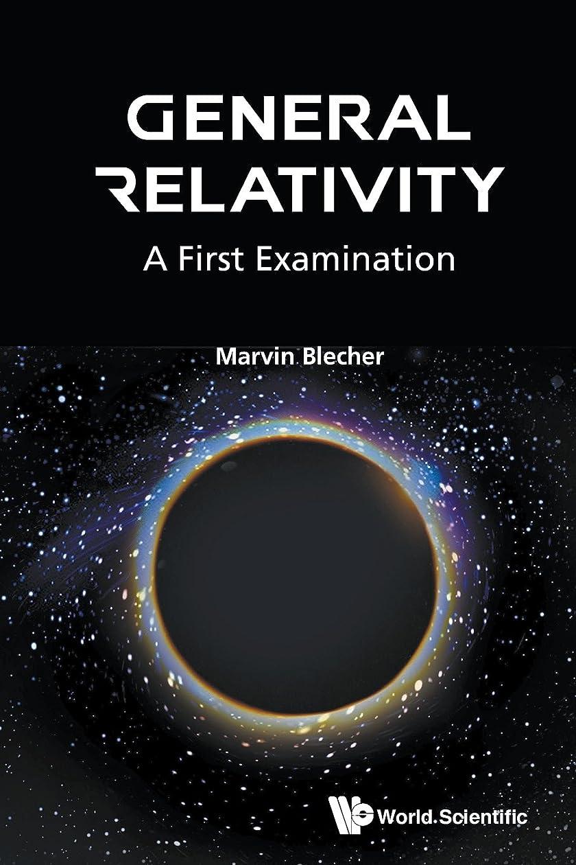 ホラー選択瞑想するGeneral Relativity: A First Examination