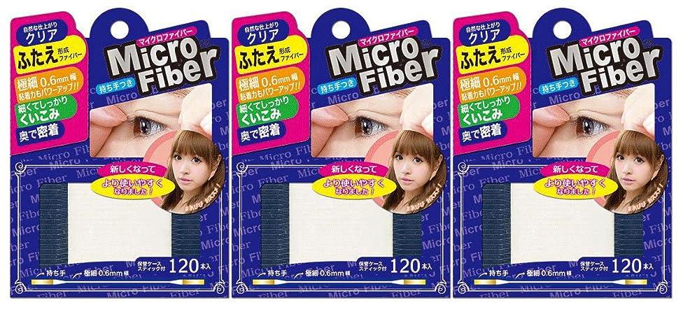和マークビーエヌ 持ち手付きマイクロファイバーEX クリア NMC-01 120本入 3個セット