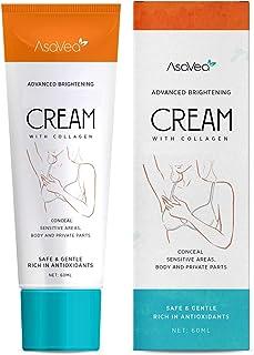 AsaVea Lightening Cream Natural Underarm Lightening Brightening Cream, Armpit Lighting & Bikini Intimate Instant Brightening, Crotch & Nipple Lightening Pinkish Cream