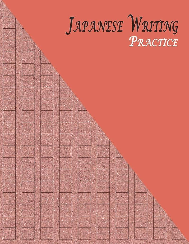 故国流出振るJapanese Writing Practice: A Book for Kanji, Kana, Hiragana, Katakana & Genkouyoushi Alphabet – Rustic (Maroon Brown) (Japanese Practice Workbook)