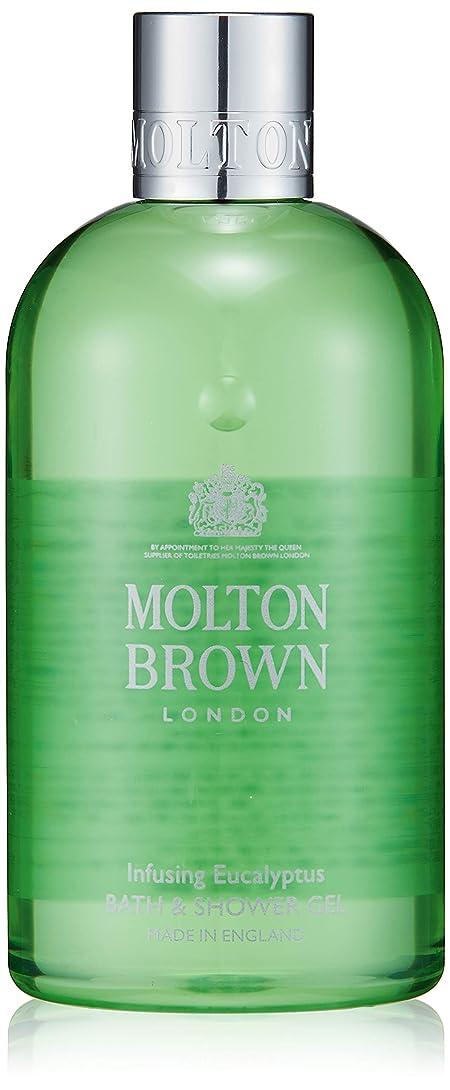 見出し肩をすくめる根拠MOLTON BROWN(モルトンブラウン) ユーカリプタス コレクションEU バス&シャワージェル