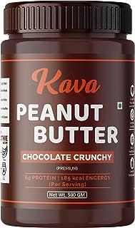 Kava Chocolate Crunchy Peanut Butter 500g (Gluten Free / Non-GMO / Vegan)