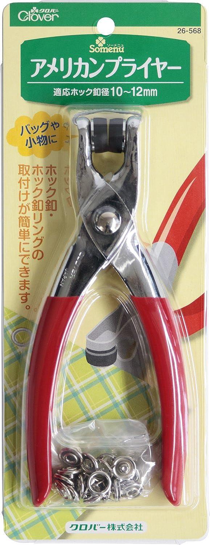 American pliers 26568 (japan import)