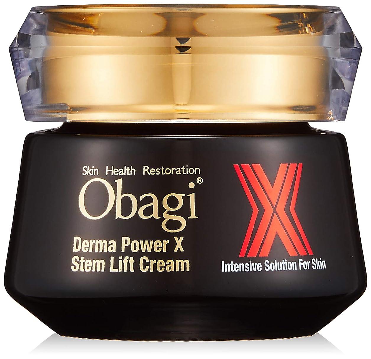 自伝バルク虫を数えるObagi(オバジ) オバジ ダーマパワーX ステムリフト(コラーゲン エラスチン) クリーム 50g