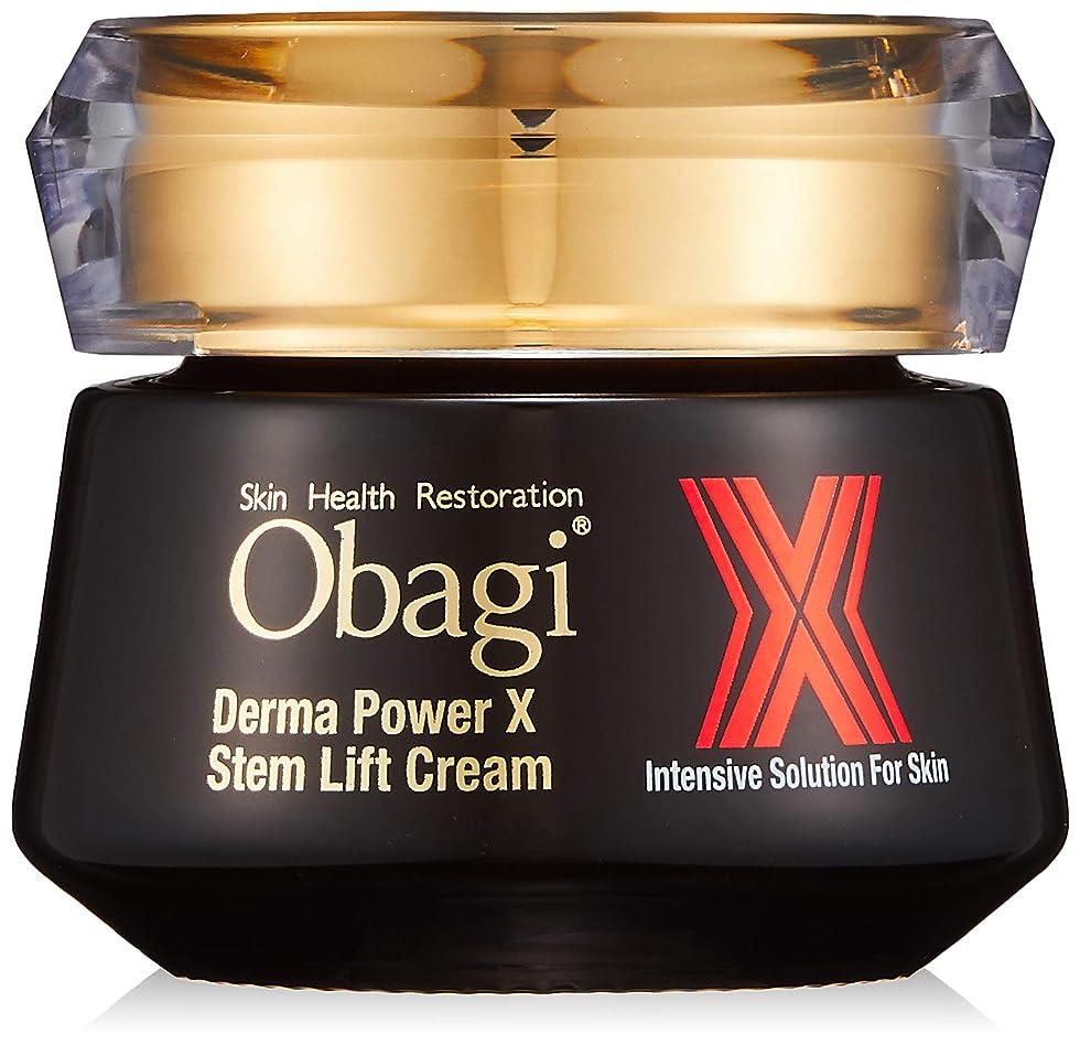 ばか証拠残り物Obagi(オバジ) オバジ ダーマパワーX ステムリフト(コラーゲン エラスチン) クリーム 50g