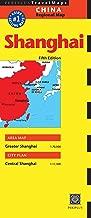 خريطة Shanghai السفر النسخة الخامسة (periplus خرائط السفر)