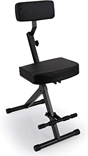 Best musician stools guitar Reviews