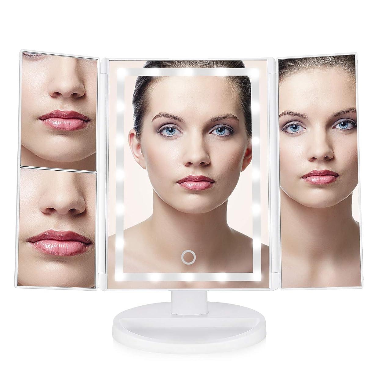 化粧鏡 化粧ミラー 鏡 三面鏡 女優ミラー 卓上 折りたたみ 拡大鏡 2&3倍 ライトの明るさを調節可能 180°回転