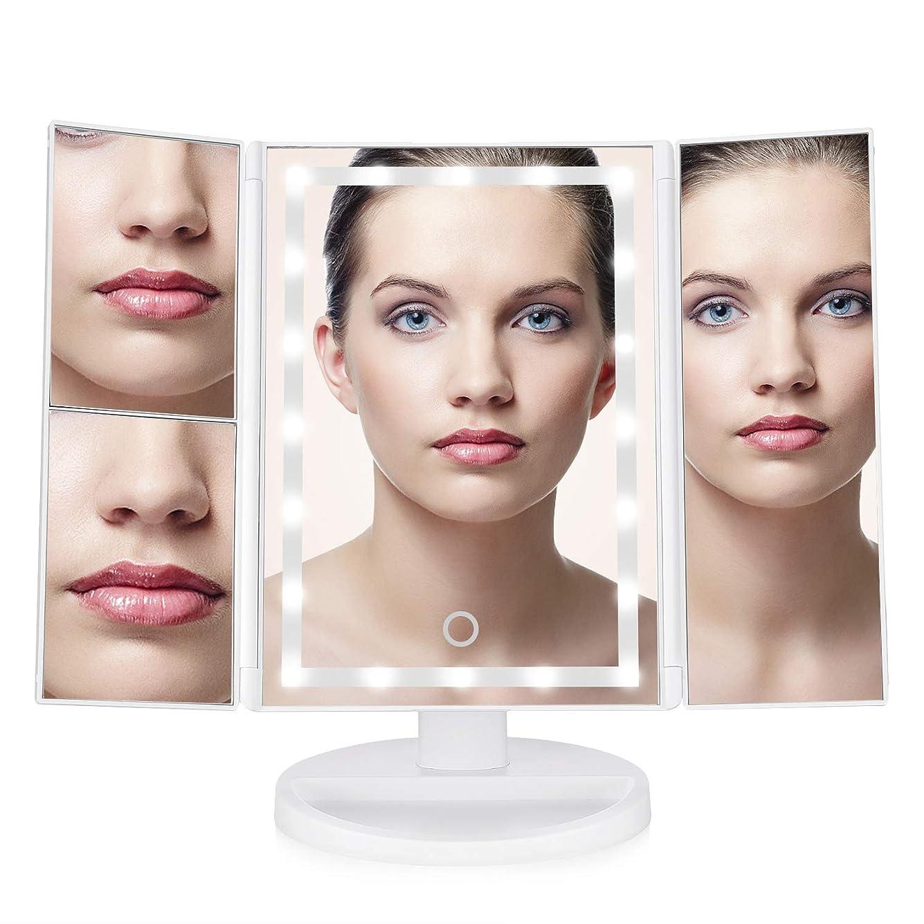 プラットフォーム愚かクック化粧鏡 化粧ミラー 鏡 三面鏡 女優ミラー 卓上 折りたたみ 拡大鏡 2&3倍 ライトの明るさを調節可能 180°回転