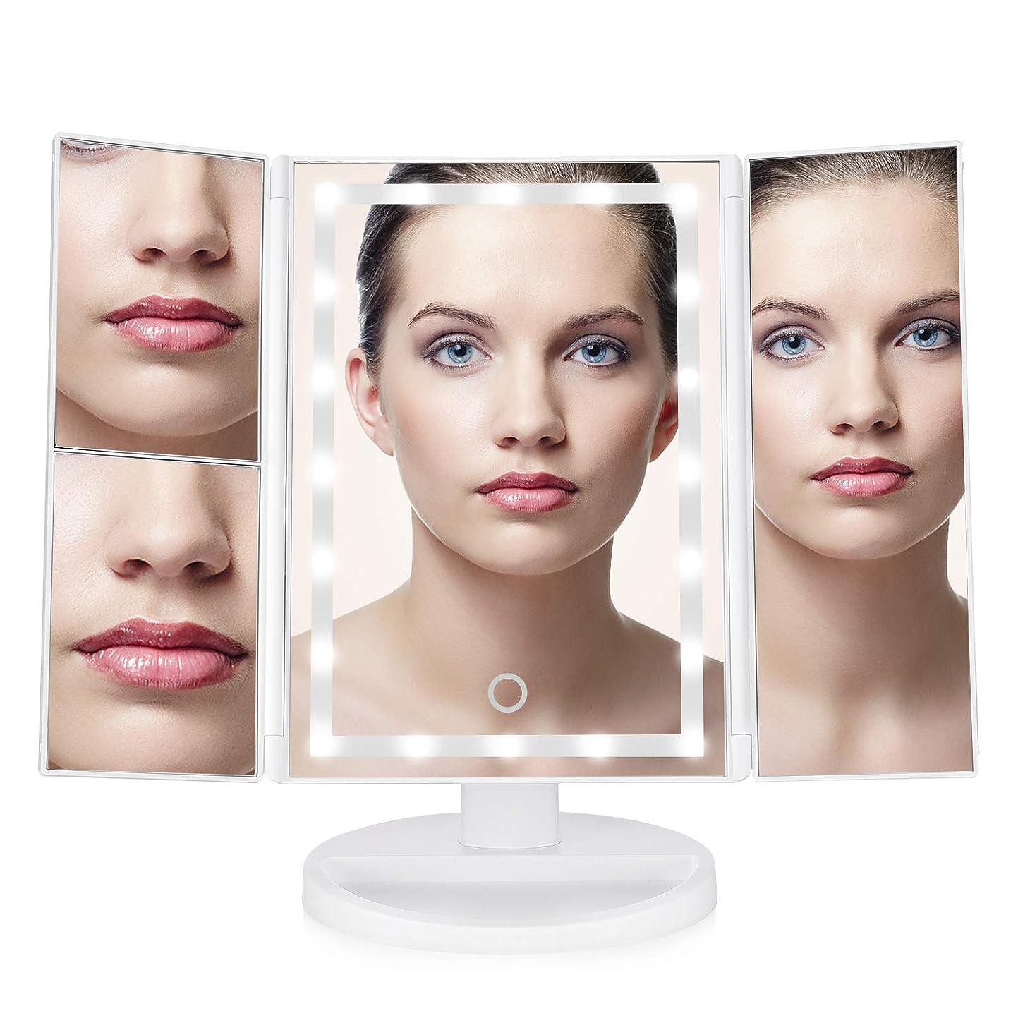 嵐の風が強いペパーミント化粧鏡 化粧ミラー 鏡 三面鏡 女優ミラー 卓上 折りたたみ 拡大鏡 2&3倍 ライトの明るさを調節可能 180°回転