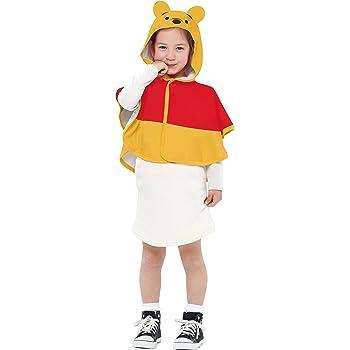 ディズニー くまのプーさん プー 変身マント キッズコスチューム 男の子 100cm-120cm