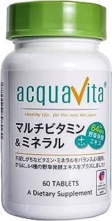 acquavita(アクアヴィータ) マルチビタミン&ミネラル+64種の野草発酵エキス 60粒