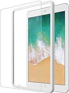 【ガイド枠付き】Nimaso iPad 9.7 用 ガラスフィルム iPad Air2 / Air (2013) / iPad Pro 9.7 対応 保護 フイルム