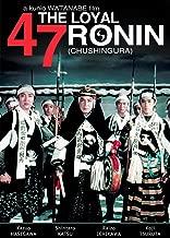 The Loyal 47 Ronin