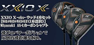 DUNLOP(ダンロップ) XXIO X eks ゼクシオ エックス ウッド4本セット [W#1+W#3+W#5+UT(1本選択)] Miyazaki AX-1 カーボンシャフト メンズゴルフクラブ 右利き用