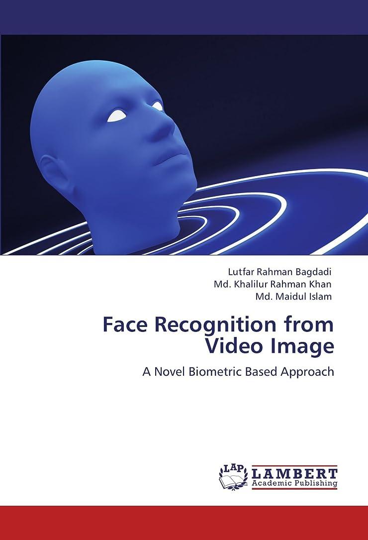 恩恵サンプルマナーFace Recognition from Video Image