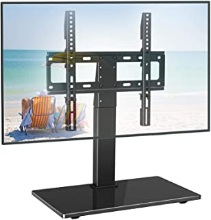 PERLESMITH Universal Swivel TV Stand - Table Top TV Stand for 26-55 Inch LCD LED TVs - Height Adjustable TV Mount Stand wi...