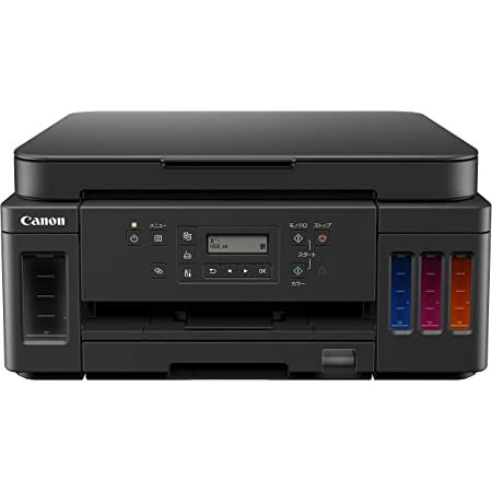 Canon プリンター A4インクジェット複合機 特大容量ギガタンク搭載 G6030 ブラック
