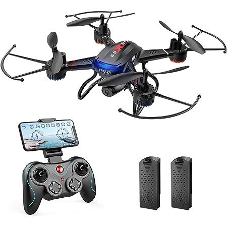 Holy Stone ドローン カメラ付き 室内 1080P 広角HD リアルタイム 200g以下 軌跡飛行モード 体感操作モード ジェスチャー撮影 モジュール化バッテリー2個 飛行時間20分 高度維持 ワンキーリターン ヘッドレスモード 2.4GHz モード1/2自由転換可 国内認証済み F181W