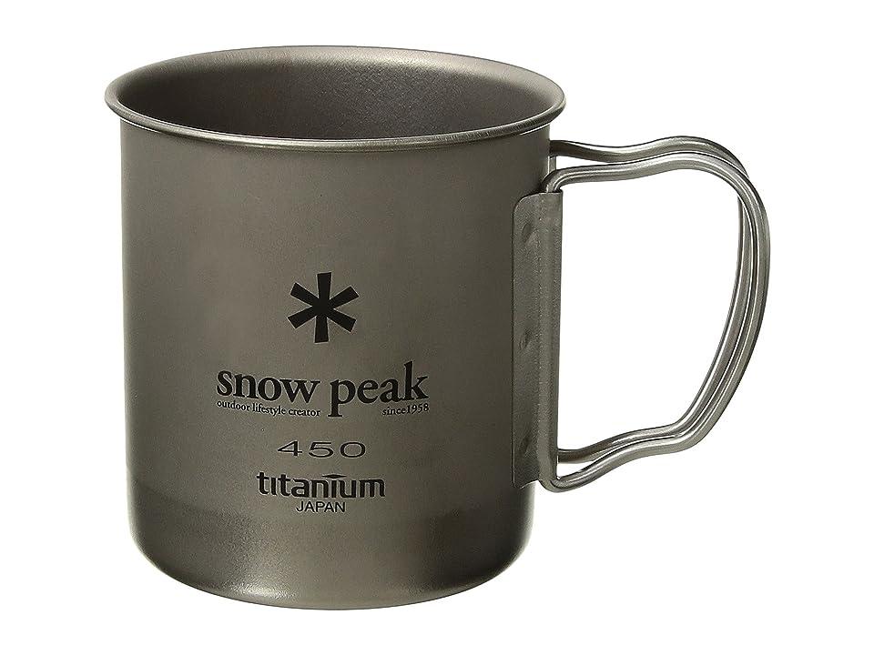 Snow Peak - Snow Peak Titanium Single Wall 450 Mug