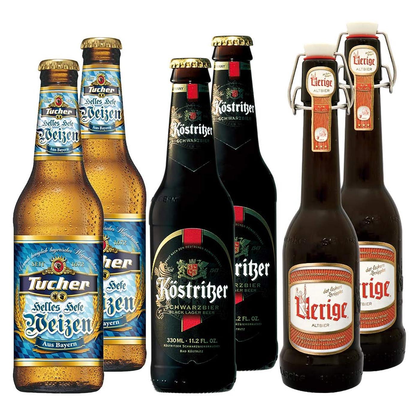 キロメートル耐える教室ドイツお土産 ドイツビール3種飲み比べセット6本入 トゥーハー ヘレス?ヘーフェ ヴァイツェン&ケストリッツアー?シュヴァルツビア&ユーリゲ?アルト