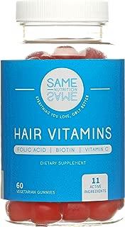 Extra Strength Hair Growth Gummy Vitamins for Thicker Hair, Better Skin, and Stronger Nails - High Potency Biotin & Folic Acid - 11 Premium Vegetarian, Non-GMO Ingredients - 60 Hair Gummies