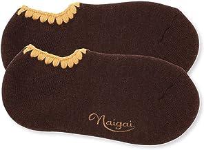 [ナイガイ]ルームソックス ハマグリパイル 室内用靴下 冷えとり ホームカバー