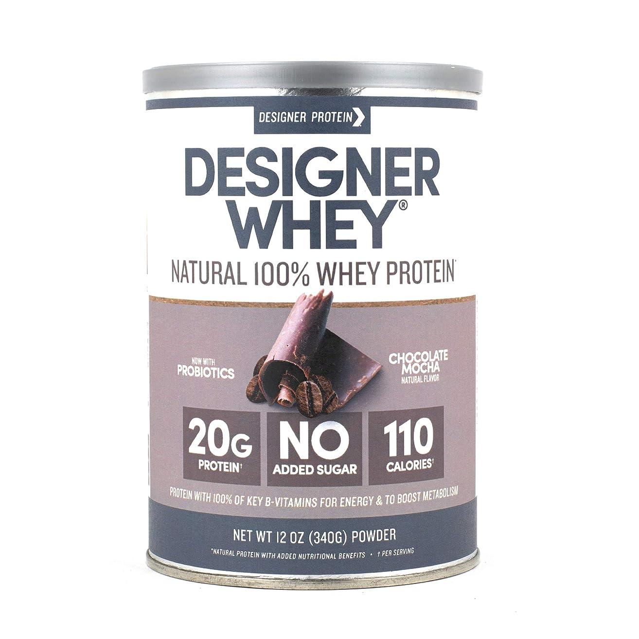 Designer Whey Protein Powder, Chocolate Mocha, 12 Ounce, Non GMO