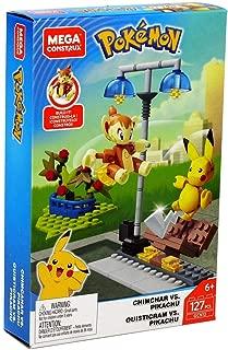 Best pikachu 5 12 Reviews