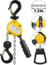 Mophorn 0.5T Lever Block Chain Hoist 1.5M 5ft Chain Hoist Alloy Steel G80 Chain Ratchet Lever Hoist with Hook (0.5T 5FT)