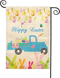 BARWA Garden Flags, Happy Easter Garden Flag 12 x 18 Inch Vertical Burlap Double Sided Rabbit Egg Car Spring Summer Decora...