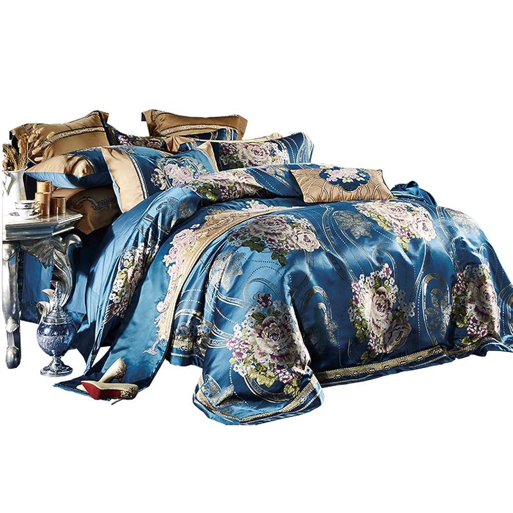 統計的集中アジャホーム 綿サテン 高級 ダウンパワー, ペイズリー 印刷 寝具ベッド 活気 ボヘミアン パターン 寝具布団セット-a Queen2