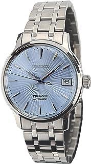 ساعة بريساج اوتوماتيك للنساء من سيكو بمينا باللون الازرق من الستانلس ستيل - موديل SRP841J1